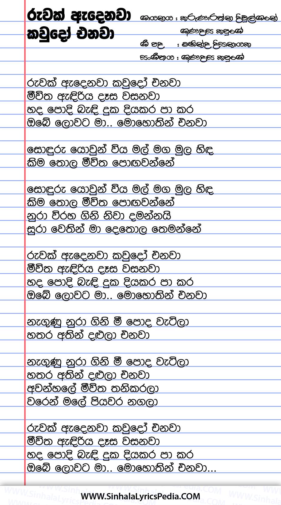 Ruwak Adenawa Kaudo Enawa Song Lyrics