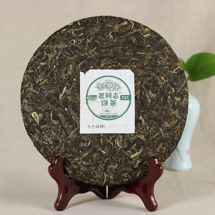 2016 HaiWan LaoTongZhi 9948 Cake 357g Puerh Sheng Cha Raw Tea Batch 161