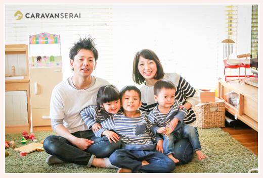 家族写真 ファミリーフォト 自宅 カジュアルな服