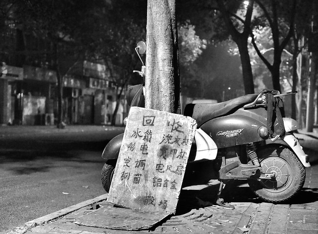 Shanghai - Scooter Recycling