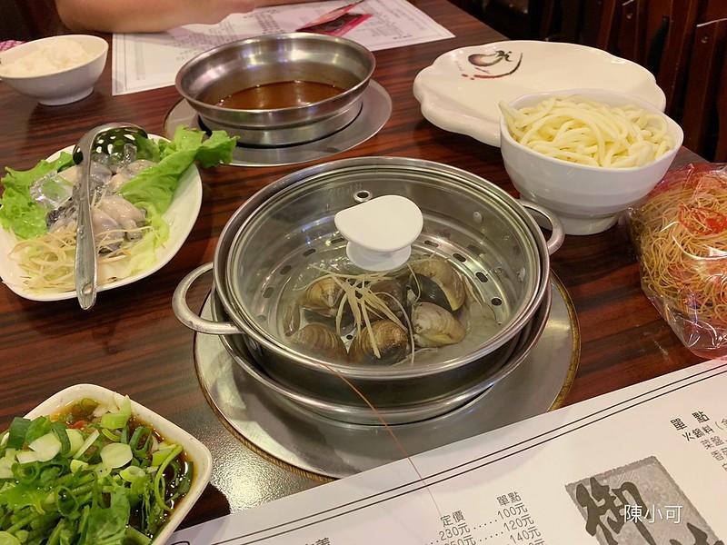 三重火鍋,三重美食,御佳涮涮屋 @陳小可的吃喝玩樂