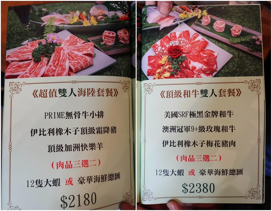 喜園風味涮涮鍋 林口歐風店 (47)