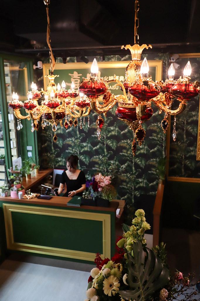 喜園風味涮涮鍋 林口歐風店 (4)