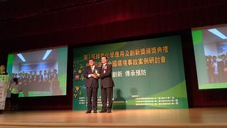 P_20190416_104023_vHDR_Auto | by TEIA - 台灣環境資訊協會