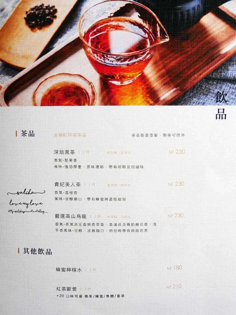 台北金錦町咖啡伴手禮甜點蜂蜜蛋糕下午茶鳳梨酥菜單價位訂位價目表價格價錢menu (2)