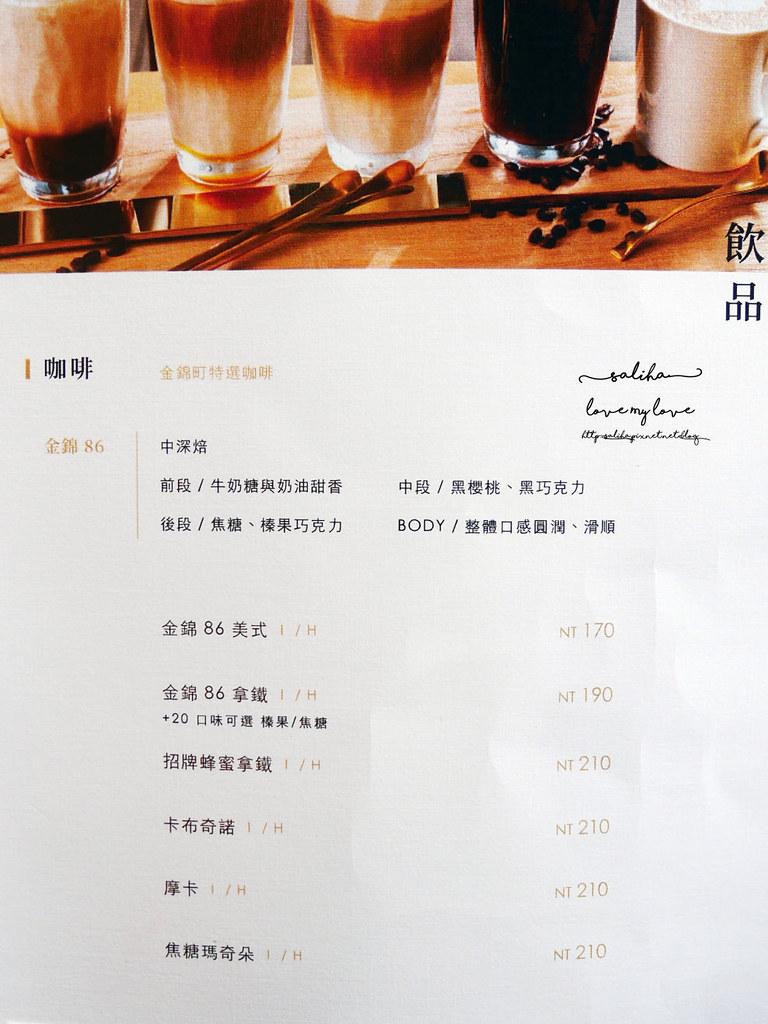 台北金錦町咖啡伴手禮甜點蜂蜜蛋糕下午茶鳳梨酥菜單價位訂位價目表價格價錢menu (5)
