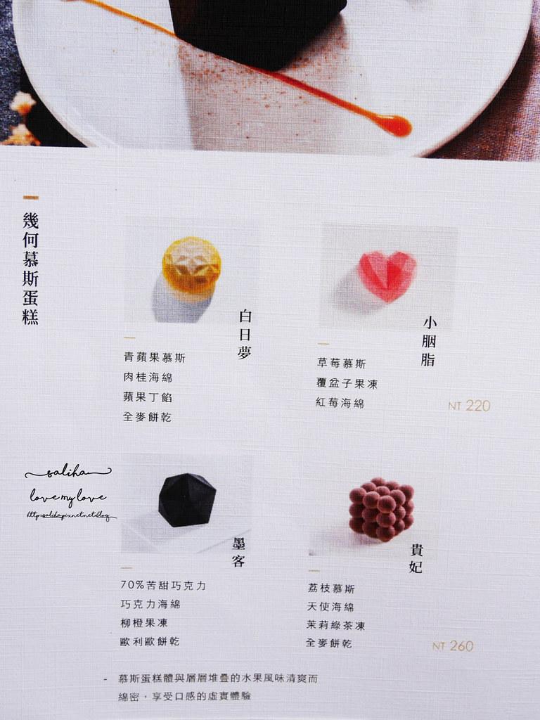 台北金錦町咖啡伴手禮甜點蜂蜜蛋糕下午茶鳳梨酥菜單價位訂位價目表價格價錢menu (4)