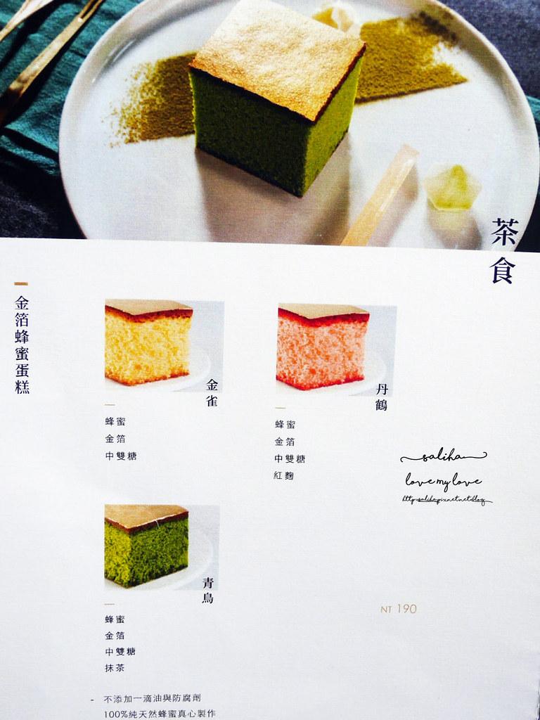 台北金錦町咖啡伴手禮甜點蜂蜜蛋糕下午茶鳳梨酥菜單價位訂位價目表價格價錢menu (3)