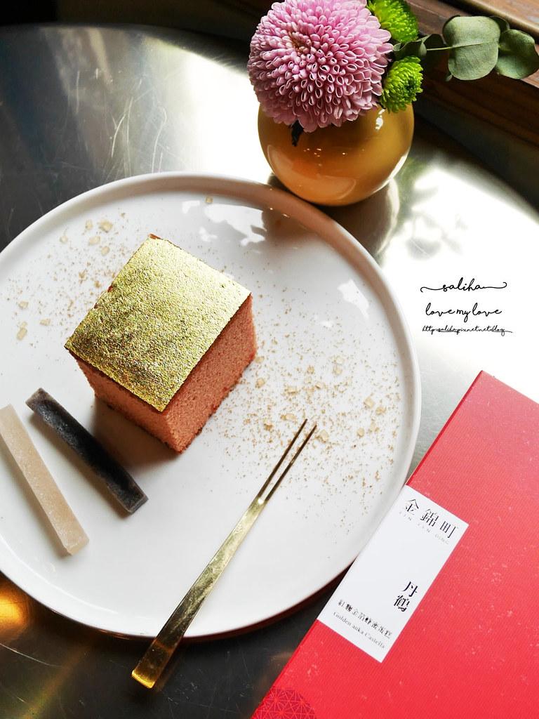 台北金錦町下午茶餐點伴手禮金箔蜂蜜蛋糕 (4)