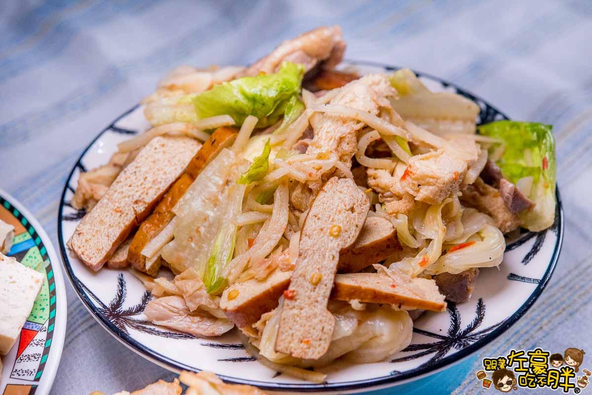 鮮鹽堂泰式鹽水雞吉林店-55