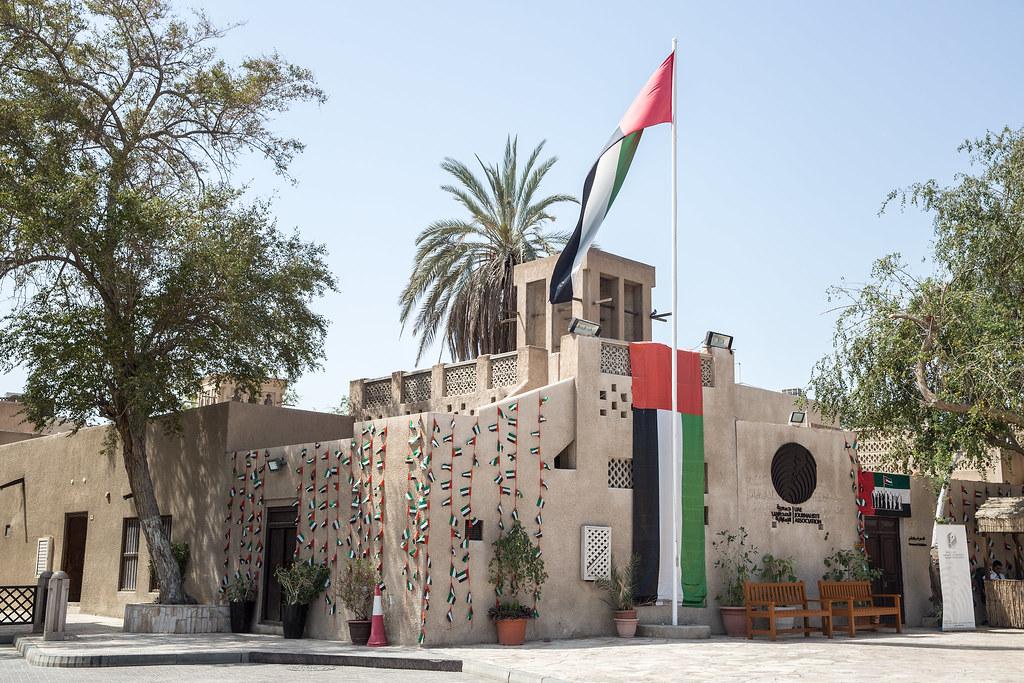 Dubai Al Fahidi Historical District