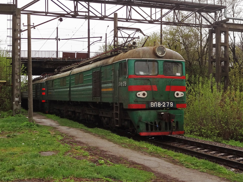 VL8M-279 | Shinniy platform