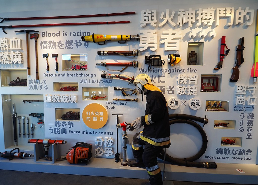 中西區消防史料館 (24)