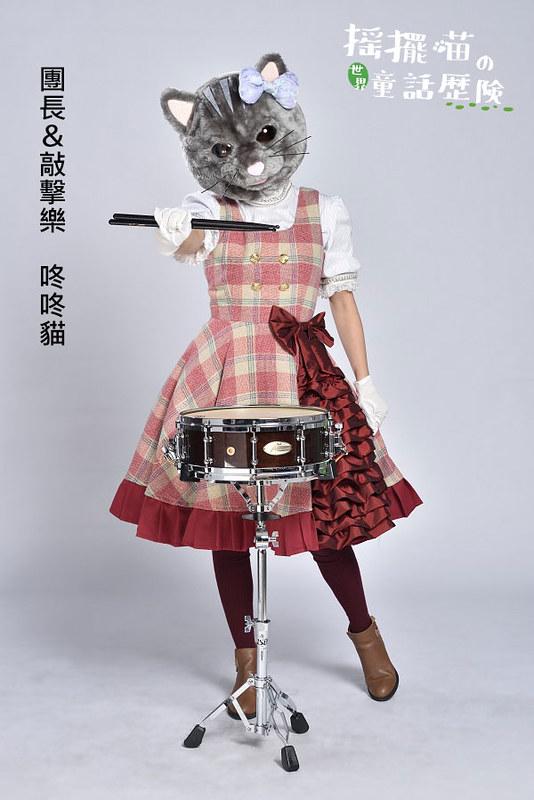 咚咚貓_真人