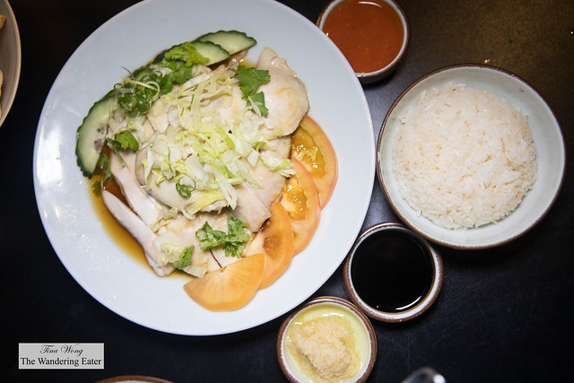 Singapore Hainanese Chicken 星洲海南风味白斩鸡