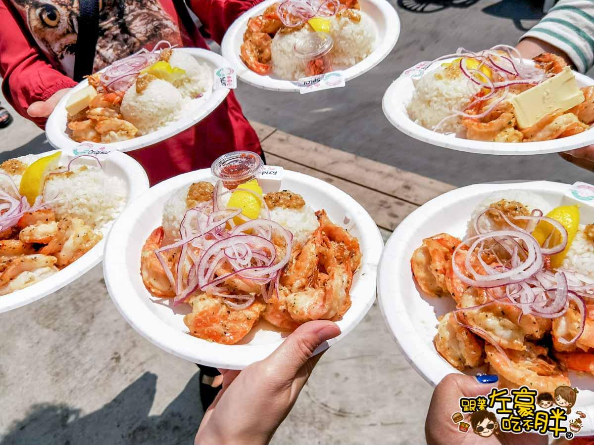 沖繩蝦蝦飯-10
