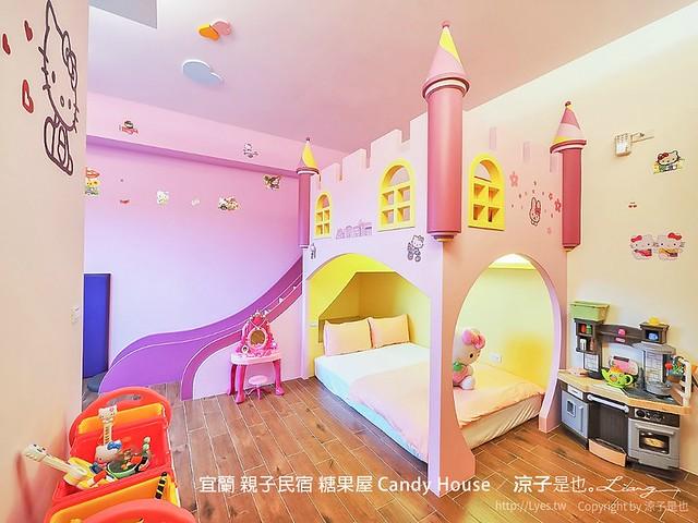 宜蘭 親子民宿 糖果屋 Candy House 22