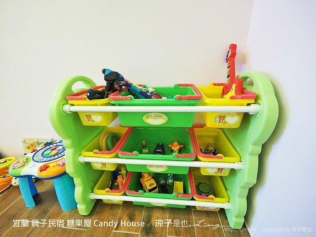宜蘭 親子民宿 糖果屋 Candy House 39