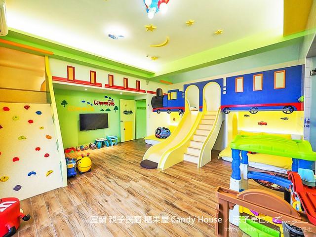 宜蘭 親子民宿 糖果屋 Candy House 65