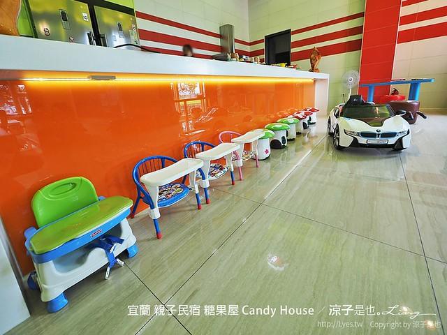 宜蘭 親子民宿 糖果屋 Candy House 120