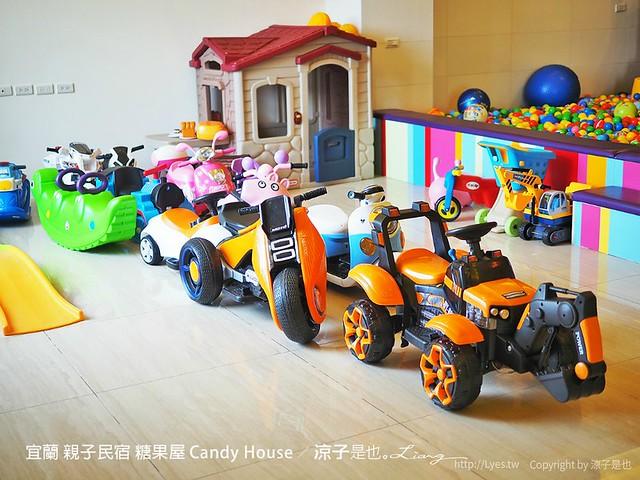 宜蘭 親子民宿 糖果屋 Candy House 133