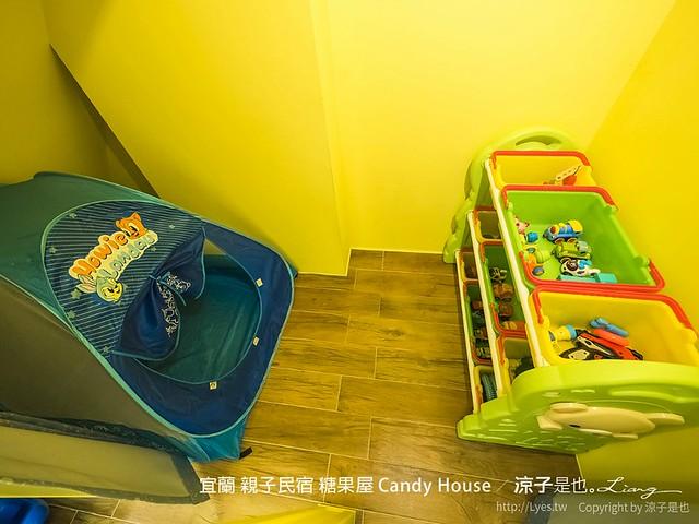宜蘭 親子民宿 糖果屋 Candy House 150