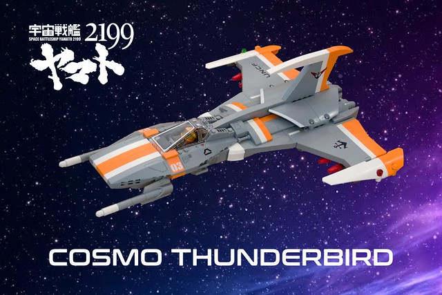 Cosmo Thunderbird
