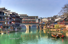 凤凰古镇 Fenghuang ancient town