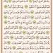 AL-Qur'an by inginhijrah.id