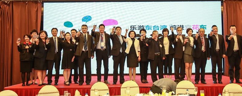拜訪上海市政府 (3)