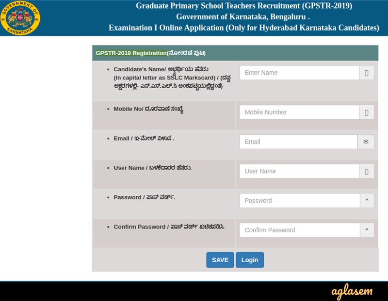 GPSTR 2019 Online Application Form extended to 25 April - Apply Now