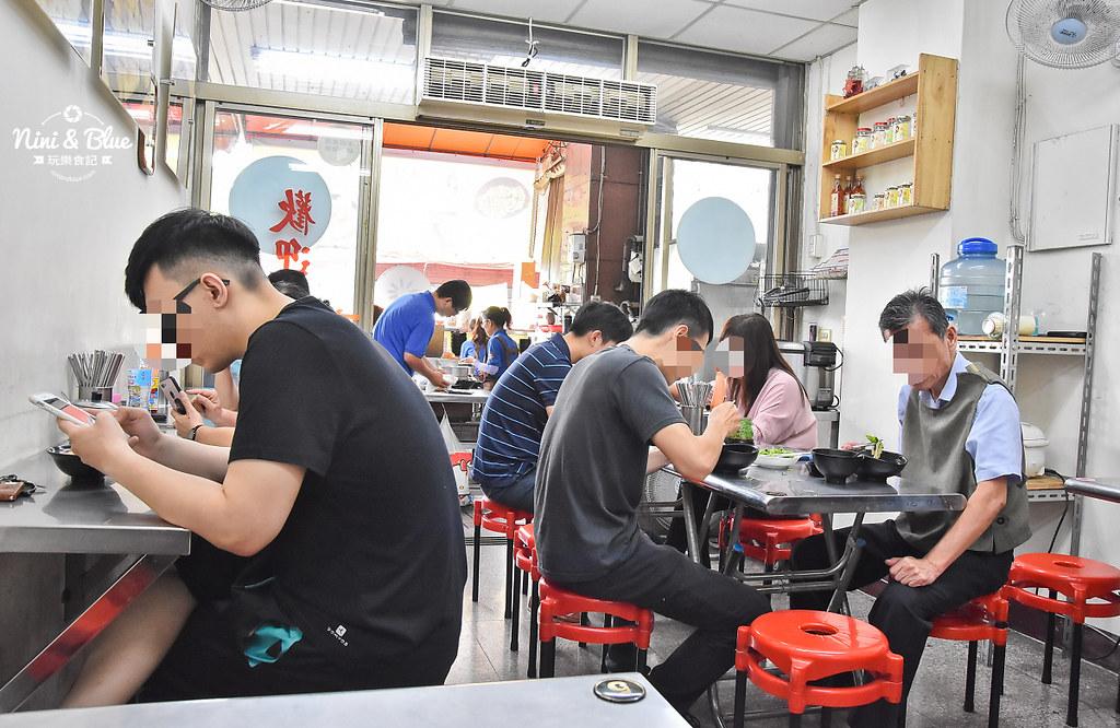 立偉麵食 菜單 太原路 第二市場31