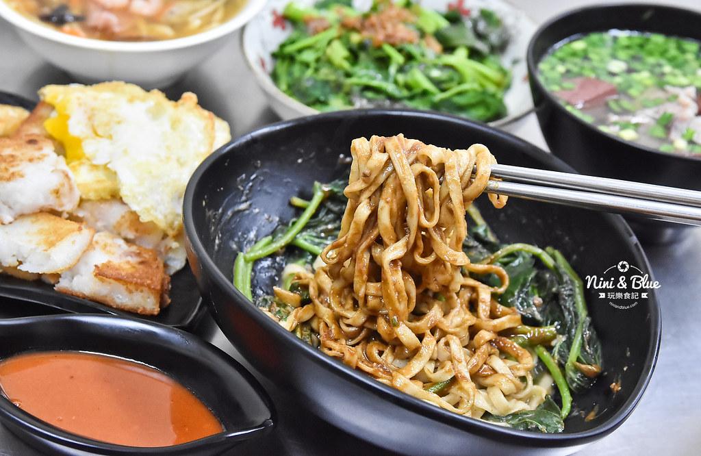 立偉麵食 菜單 太原路 第二市場29