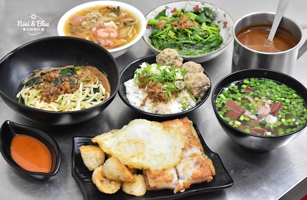 立偉麻醬館麵食 菜單 太原路 第二市場24