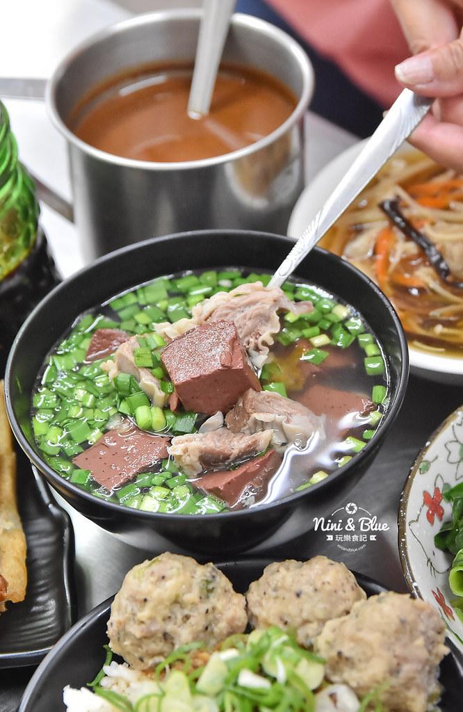 立偉麵食 菜單 太原路 第二市場18