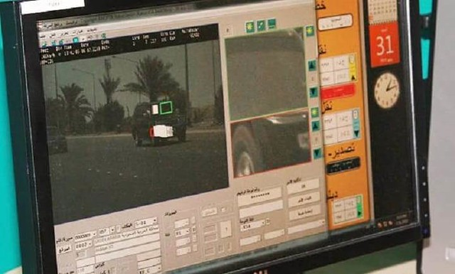 666 8 Features of New Saher Cameras installed in Saudi Arabia 02