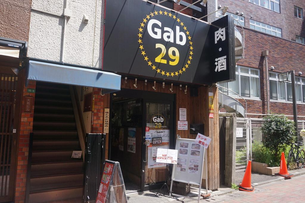 Gab29(練馬)
