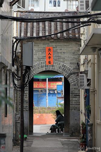 Chik Chuen Wai