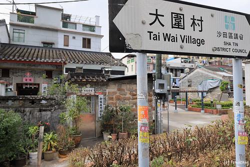 Tai Wai Village