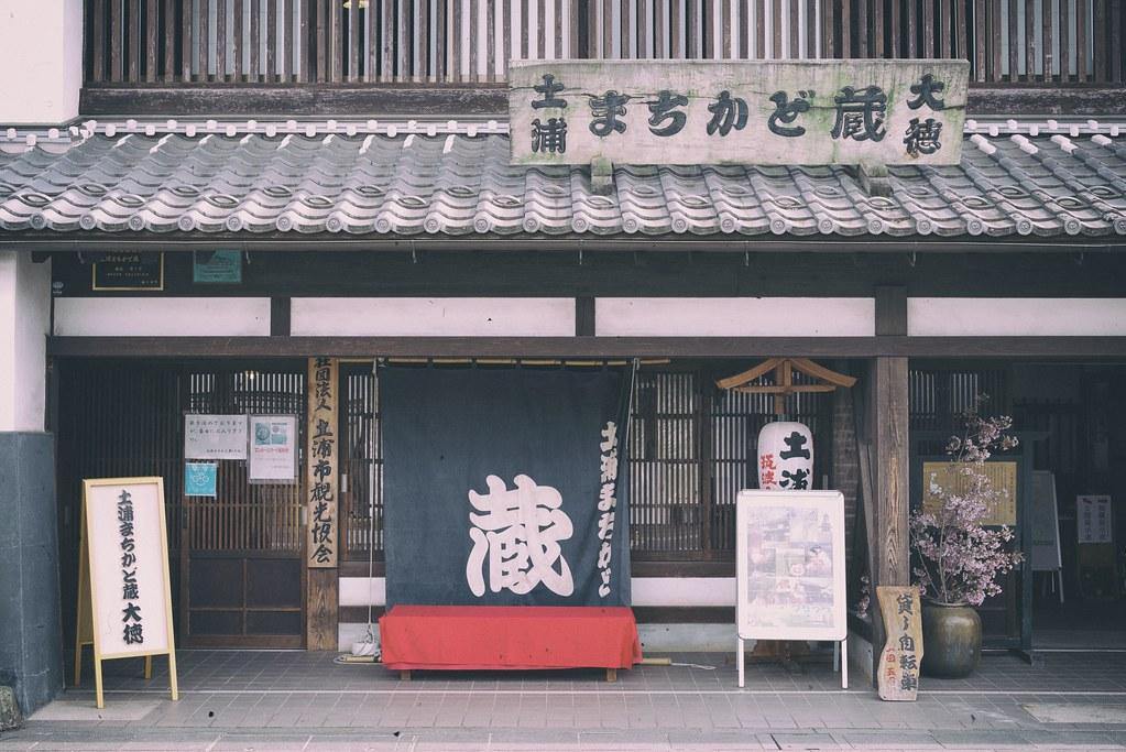 Tsuchiura city