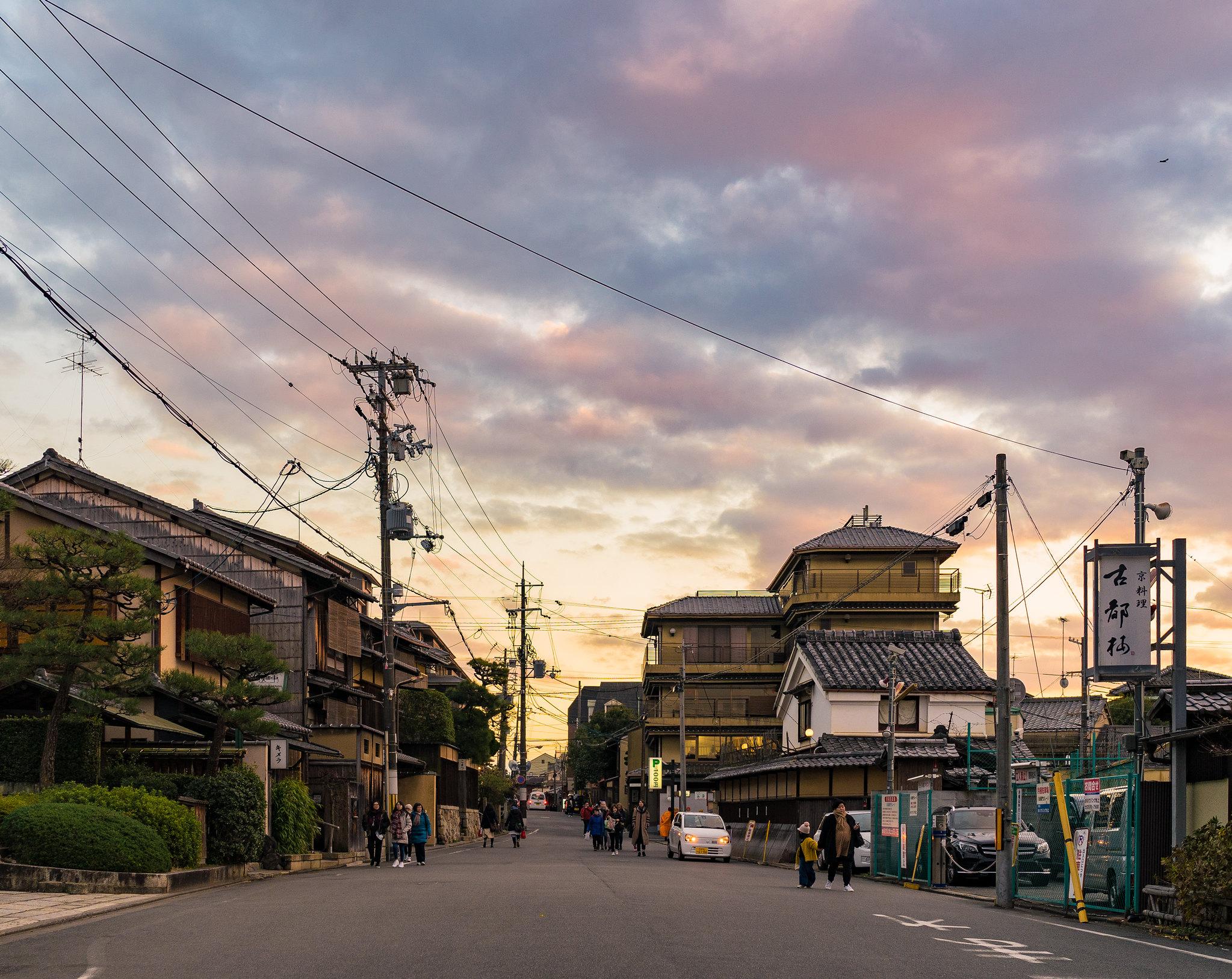 Looking South Toward Gion