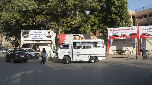 Outside a Giza polling station