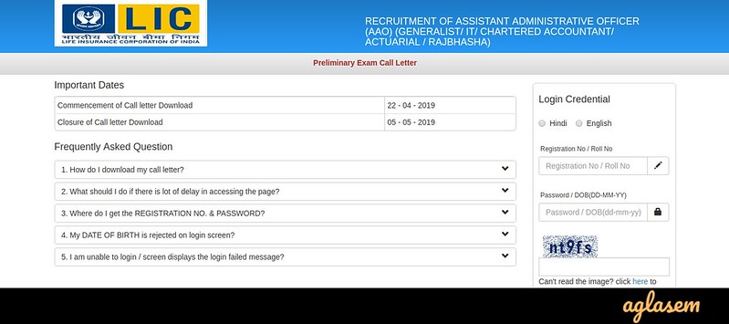 LIC AAO Admit Card 2019 - Login page
