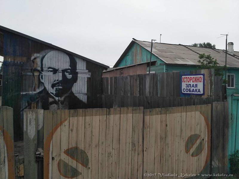 Ленин на Ленина 2017