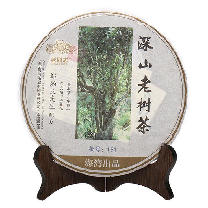 2015 HaiWan LaoTongZhi ShenShanlaoShu Cake 500g Puerh Sheng Cha Raw Tea