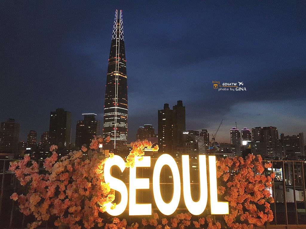 首爾特色咖啡廳》 Seoulism(서울리즘)結合樂天世界塔景致 @Gina Lin