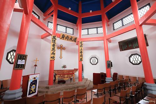 Tao Fong Shan Christian Centre