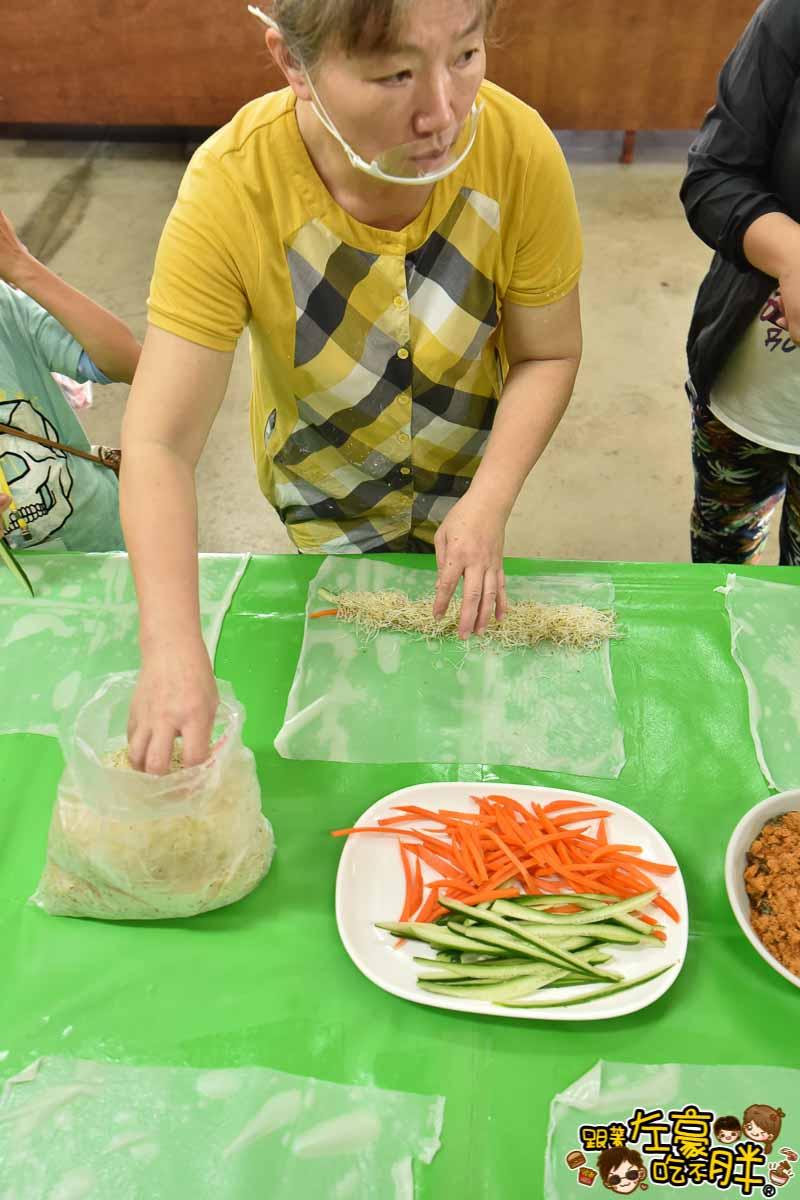 高雄一日農夫趣-美濃庄中餐 + 粄條壽司-34