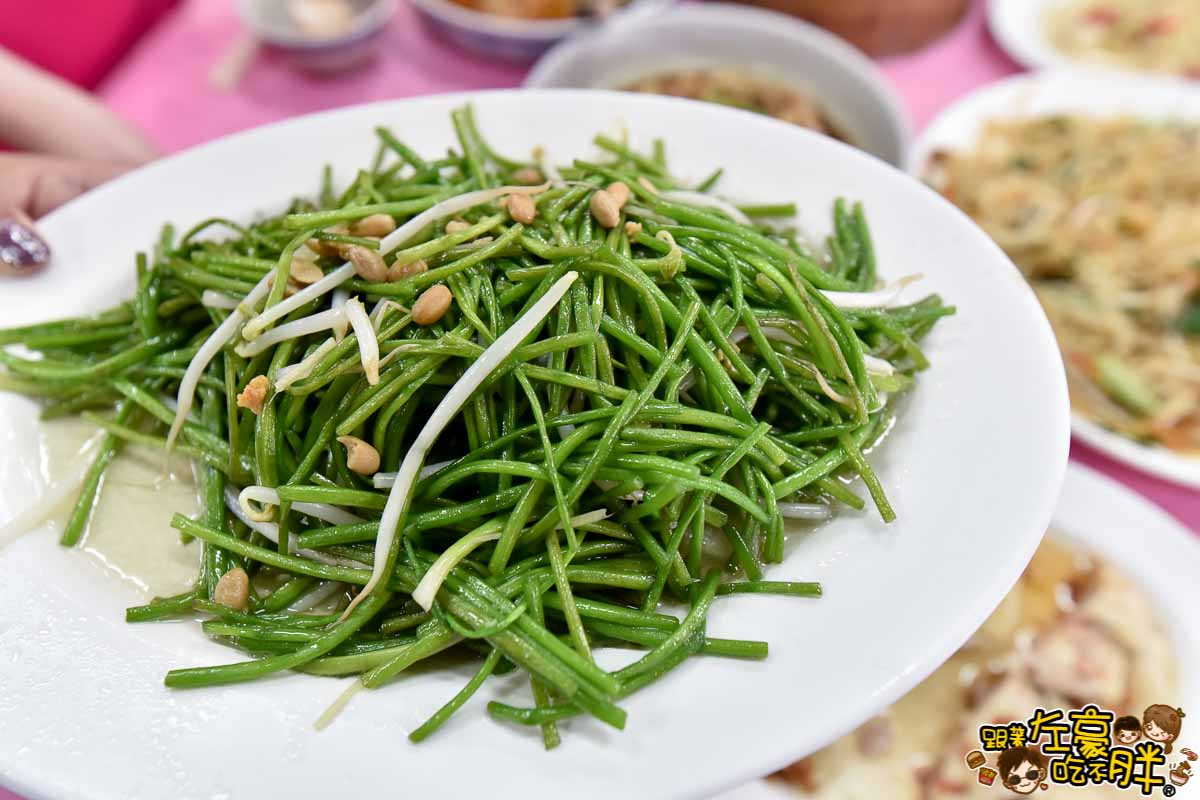 高雄一日農夫趣-美濃庄中餐 + 粄條壽司-18