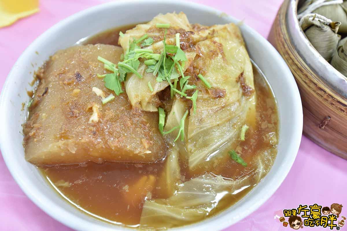 高雄一日農夫趣-美濃庄中餐 + 粄條壽司-10